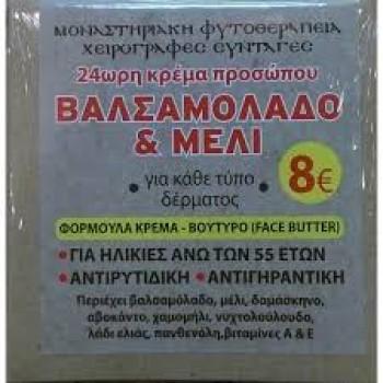 Fito+ Βαλσαμόλαδο και Μέλι 50 ml Καλλυντικά
