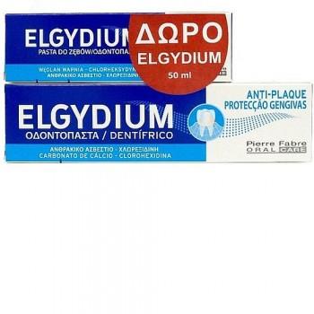 ELGYDIUM Antiplaque Οδοντόπαστα Jumbo 100 ml + ELGYDIUM Antiplaque Οδοντόπαστα 50 ml ΔΩΡΟ