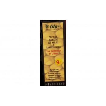 Fito+ Φυτικό Serum Μέλι και Υαλουρονικό 30 ml