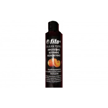 Fito+ Γαλάκτωμα Πρωτεΐνης Κίτρινης Κολοκύθας για Ραγάδες 170 ml