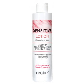 Froika Sensitive Lotion 200 ml Καλλυντικά