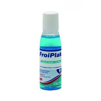 Froiplak Στοματικό Διάλυμα 250 ml Froika