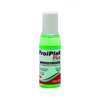 Froiplak Plus Στοματικό Διάλυμα 250 ml Froika