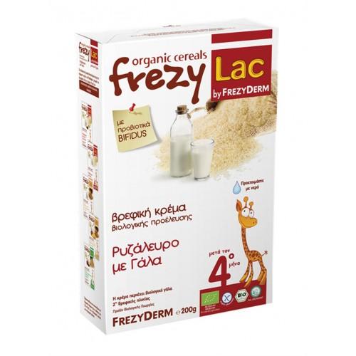Frezyderm Frezylac Ρυζάλευρο µε Γάλα 200 gr