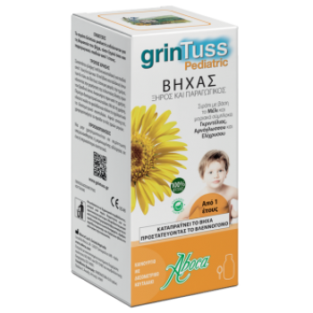 Aboca GrinTuss Pediatric Syrup 180gr
