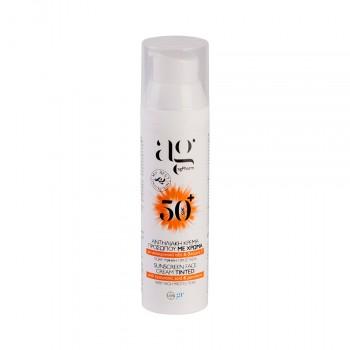 AgPharm Αντιηλιακή Κρέμα Προσώπου Με Χρώμα 75 ml Αντιηλιακά