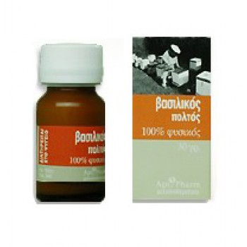 Apipharm Βασιλικός Πολτός Μέγας 100% Φυσικός 20gr Συμπληρώματα Διατροφής - Βιταμίνες