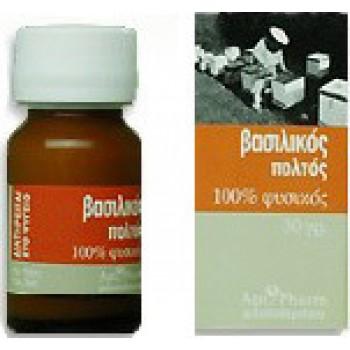 Apipharm Βασιλικός Πολτός 100% Φυσικός 10gr Συμπληρώματα Διατροφής - Βιταμίνες