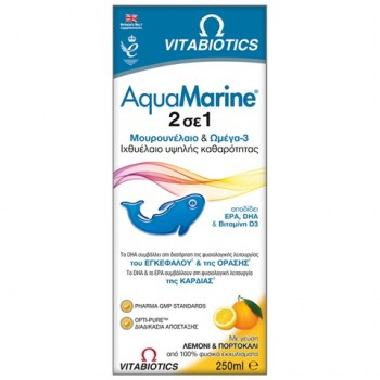 Vitabiotics AquaMarine 2 in 1 Omega-3 + Cod Liver Oil Πόσιμο Μουρουνέλαιο 250 ml