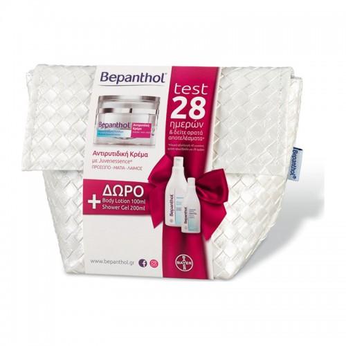 Bepanthol Anti Wrinkle Cream Αντιρυτιδική Κρέμα για Πρόσωπο, Μάτια & Λαιμό 50 ml + Bepanthol Γαλάκτωμα Σώματος 100 ml + Bepanthol Αφρόλουτρο 200 ml + Νεσεσέρ
