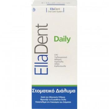 EllaDent Daily Στοματικό Διάλυμα 500 ml
