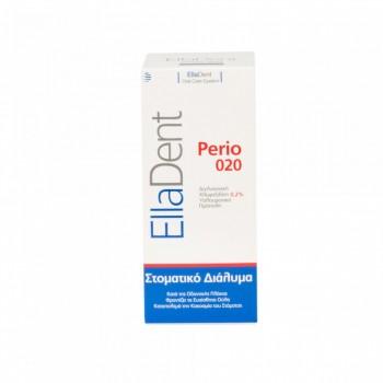 EllaDent Perio 020 Στοματικό Διάλυμα 250 ml