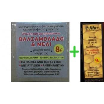 Fito+ Βαλσαμόλαδο και Μέλι 50 ml + Fito+ Φυτικό Serum Μέλι και Υαλουρονικό 30 ml