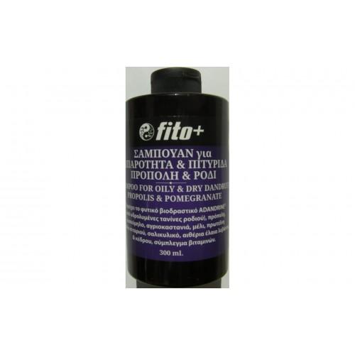 Fito+ Σαμπουάν για Λιπαρότητα και Πυτιρίδα Πρόπολη + Ρόδι 300ml