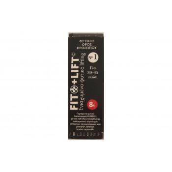 Fito+ LIFT No1 Φυτικός Ορός Προσώπου 10 ml