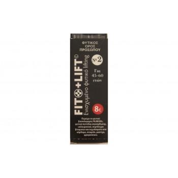 Fito+ LIFT No2 Φυτικός Ορός Προσώπου 10 ml