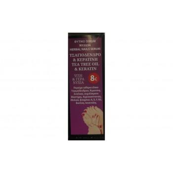 Fito+ Φυτικό Serum Νυχιών με Τσαγιόδεντρο και Κερατίνη 10 ml
