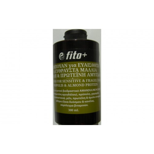 Fito+ Σαμπουάν για Ευαίσθητα και Εύθραστα Μαλλιά Πρόπολη + Πρωτεΐνη Αμυγδάλου 300ml