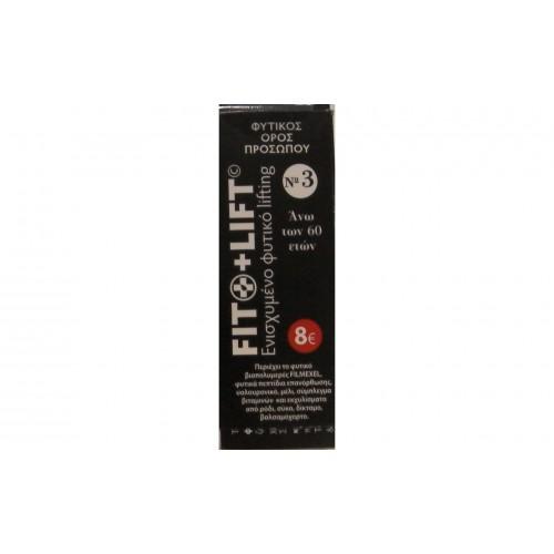 Fito+ LIFT No3 Φυτικός Ορός Προσώπου 10 ml
