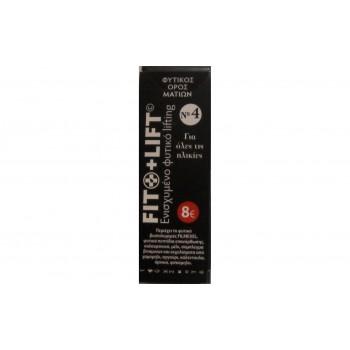 Fito+ LIFT No4 Φυτικός Ορός Ματιών 10 ml