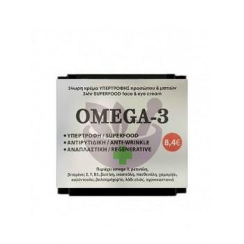 Fito+ Omega-3 Υπερτροφής 24ωρη Κρέμα Προσώπου 50 ml