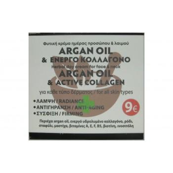 Fito+ Argan Oil & Ενεργό Κολλαγόνο Κρέμα Προσώπου & Λαιμού 50 ml