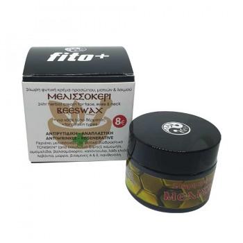 Fito+ Μελισσοκέρι Αντιρυτιδική Κρέμα Προσώπου, Ματιών & Λαιμού 50 ml