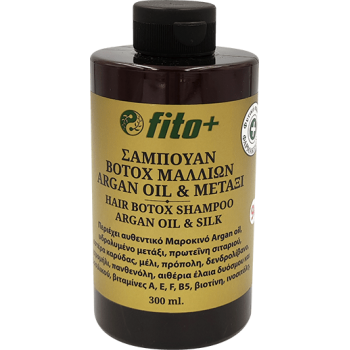 Fito+ Σαμπουάν Botox Μαλλιών Argan Oil & Μετάξι 300 ml