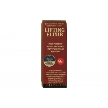 Fito+ Lifting Elixir Eye Serum 20 ml
