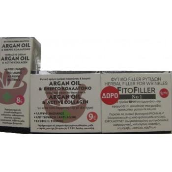 Fito+ Argan Oil Κρέμα Ματιών 20 ml + Fito+ Argan Oil Κρέμα Προσώπου & Λαιμού 20 ml + FitoFiller No1 10 ml