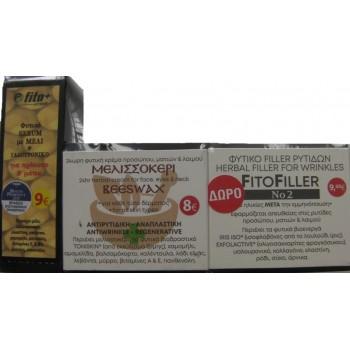 Fito+ Φυτικό Serum Μέλι και Υαλουρονικό 30 ml + Fito+ Μελισσοκέρι Αντιρυτιδική Κρέμα Προσώπου, Ματιών & Λαιμού 50 ml + FitoFiller No2 10 ml