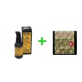 Fito+ Promo Set Αντιρυτιδικός Ορός Μέλι και Υαλουρονικό 30 ml + Μελισσοκέρι Αντιρυτιδική Ματιών 50 ml