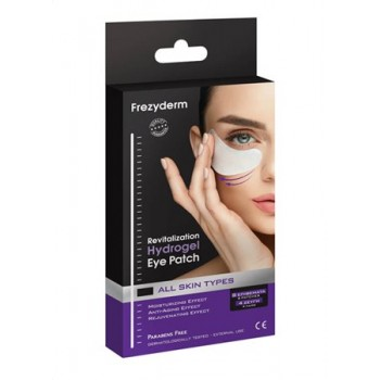 Frezyderm Revitilization Hydrogel Eye Patch x 8 Επιθέματα (4 Ζεύγη)