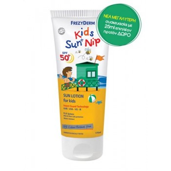 Frezyderm Kids Sun+Nip SPF 50+ Παιδικό Αντιηλιακό με Εντομοαπωθητική Δράση 175 ml (25 ml Δώρο)