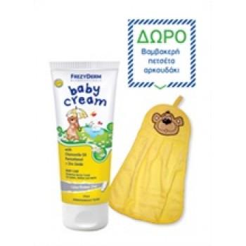 Frezyderm Baby Cream 175 ml + Δώρο Βαμβακερή Πετσέτα Αρκουδάκι
