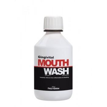 Frezyderm Gingivital Στοματικό Διάλυμα 250 ml