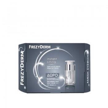 Frezyderm Promo Instant Lifting Ορός Άμεσης Σύσφιξης 15ml + Δώρο Antiwrinkle Night Cream 15 ml Αντιρυτιδική Νυκτός Και Antiwrinkle Eye Cream 5 ml Αντιρυτιδική Ματιών