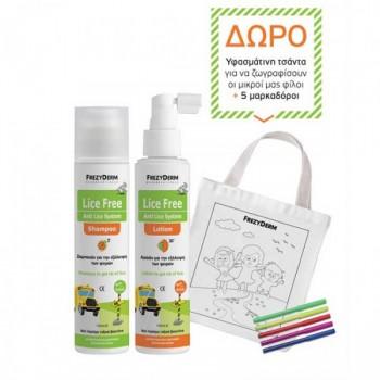 Frezyderm Lice Free Set 2 x 125 ml + Δώρο Υφασμάτινη Τσάντα Ζωγραφικής και Μαρκαδόρους