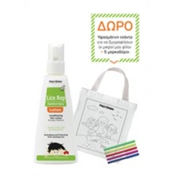 Frezyderm Lice Rep Lotion 150 ml + Δώρο Υφασμάτινη Τσάντα Ζωγραφικής και Μαρκαδόρους
