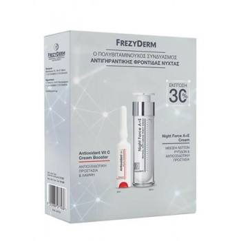 Frezyderm Night Force A+E Cream 50 ml + Antioxidant Vit.C Cream Booster 5 ml