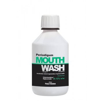 Frezyderm Periodigum Στοματικό Διάλυμα 250 ml