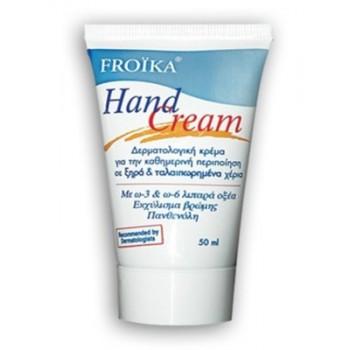 Froika Hand Cream 50 ml