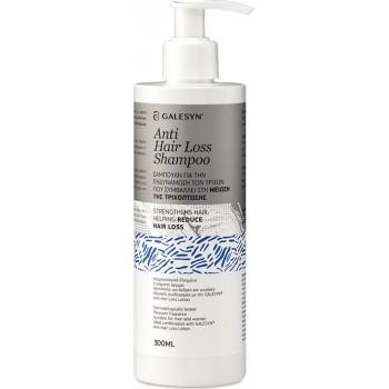 Galesyn Anti-Hair Loss Shampoo για την Καταπολέμηση της Τριχόπτωσης 300 ml
