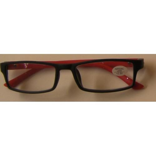 Γυαλιά Πρεσβυωπίας Unisex Δίχρωμα