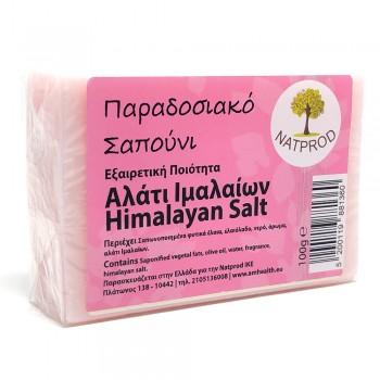 Natprod Παραδοσιακό Σαπούνι Αλάτι Ιμαλαίων 100 gr