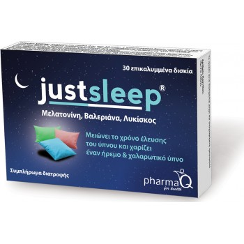 PharmaQ Just Sleep 30 tabs Μελατονίνη Βαλεριάνα Λυκίσκος για την καταπολέμηση της αϋπνίας