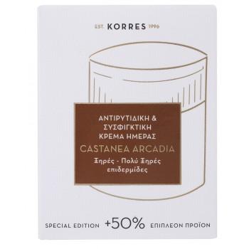 Korres Καστανιά Αρκαδική Aντιρυτιδική και Συσφικτική Κρέμα Ημέρας για Ξηρές/Πολύ Ξηρές Επιδερμίδες + 50% Επιπλέον Προïόν 60 ml