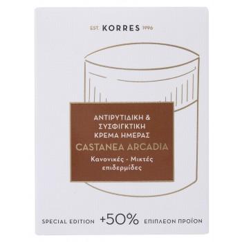 Korres Καστανιά Αρκαδική Aντιρυτιδική και Συσφικτική Κρέμα Ημέρας για Κανονικές/Μικτές Επιδερμίδες + 50% Επιπλέον Προïόν 60 ml