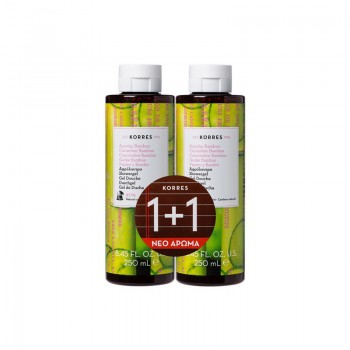 Korres Αγγούρι Bamboo Αφρόλουτρο 1+1 Δώρο 2x250 ml