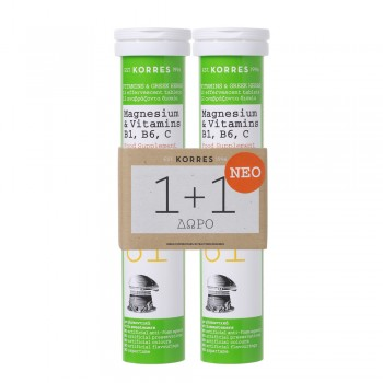 Korres Magnesium & Vitamins B1, B6, C 2x12 Αναβράζοντα Δισκία 1+1 Δώρο